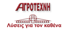 agrotexni.gr